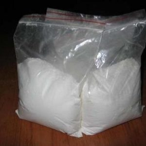 ETORPHINE POWDER (M99) Product name: ETORPHINE (M99) Formula: C25H33NO4 Molar mass: 411.542 g/mol Boiling point: 187 °C (369 °F) ChemSpider ID: 559231 Elimination half-life: 1 - 4 hours PubChem CID: 644209 UNII: 42M2Y6NU9O Appearance: Powder